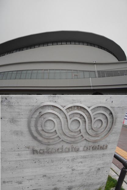 05/19 小田和正ツアー「ENCORE!!」函館一日目 会場