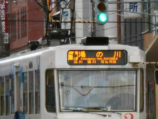 05/19 小田和正ツアー「ENCORE!!」函館一日目 市電案内