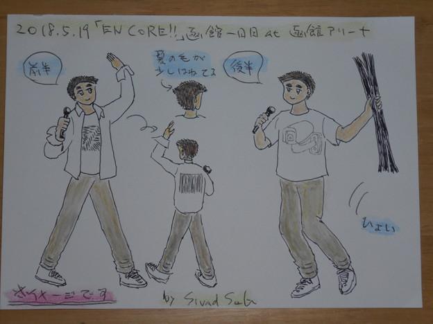 05/19 小田和正ツアー「ENCORE!!」函館一日目 小田さん