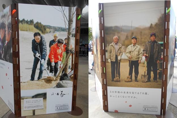 05/27 小田和正ツアー「ENCORE!!」郡山二日目 東北さくらライブプロジェクト 小田さん