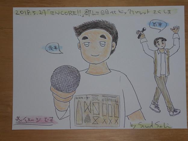 05/27 小田和正ツアー「ENCORE!!」郡山二日目 小田さん