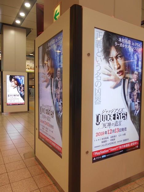 木村拓哉 JUDGE EYES:死神の遺言 広告 京王線新宿駅