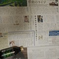 Photos: 0917-世界遺産-函館五稜郭跡-フォーデイズ