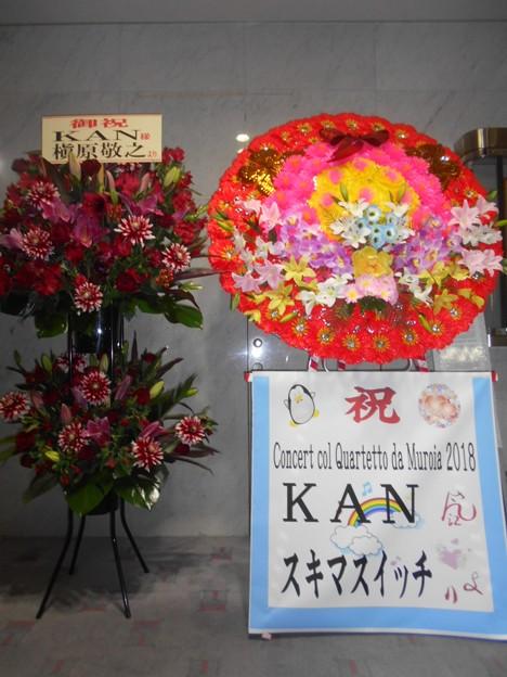 01/05 KAN弦楽カルテット かつしか お花