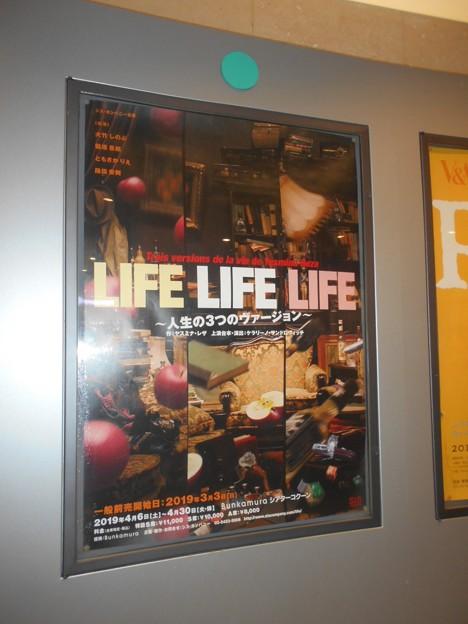 04/07 LIFE LIFE LIFE シアターコクーン