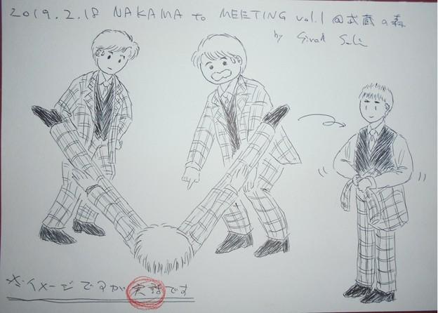 0218 NAKAMAtoMEETING vol1 武蔵野 草なぎくんV字開脚