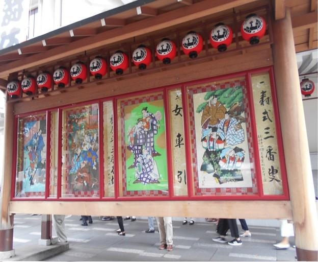 0605 六月大歌舞伎 昼の部 演目