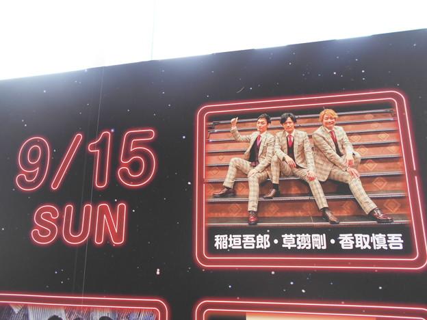 0915-氣志團万博-袖ヶ浦駅-02