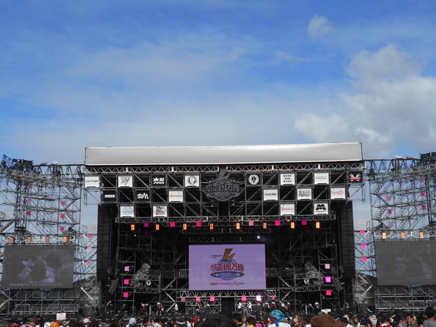 Photos: 0915-氣志團万博-YASSAIステージ-01