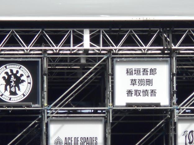 0915-氣志團万博-YASSAIステージ-02