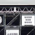 Photos: 0915-氣志團万博-YASSAIステージ-02
