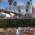 Photos: 0915-氣志團万博-屋台