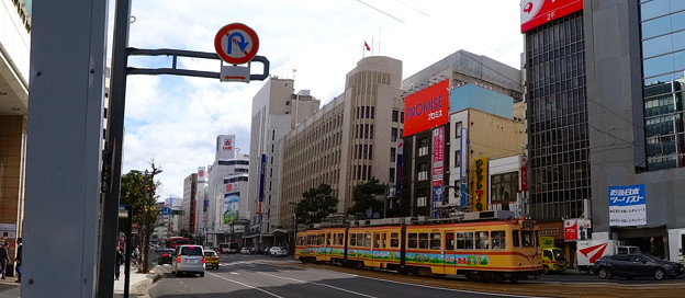 Photos: 東急ハンズ広島店前から八丁堀交差点方向 広島市中区八丁堀 相生通り