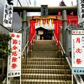 Photos: 稲生神社 Inari shrine 節分厄除祭 setsubun 広島市南区稲荷町