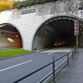 比治山トンネル 広島市南区比治山公園 広島市道比治山東雲線