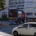 Photos: 広島電鉄 的場町電停 広島市南区的場町1丁目 的場交差点 比治山通り