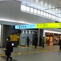 Photos: 広島駅 構内跨線橋 在来線2階コンコース 広島市南区松原町