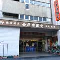 写真: 西原佛閣堂 広島市中区銀山町