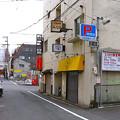 写真: うどん屋 一本 広島市中区弥生町 エコービル