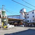 Photos: ますやみそ焼山工場 呉市焼山西2丁目