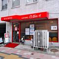 学生街の喫茶店 びっぐの~ず BIG NOSE 広島市中区大手町5丁目