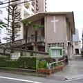 写真: 日本キリスト教団 広島教会 Hiroshima church united church Christ in Japan 広島市中区大手町5丁目