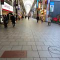 Photos: 西国街道 革屋町 銘板 広島市中区本通 和光前