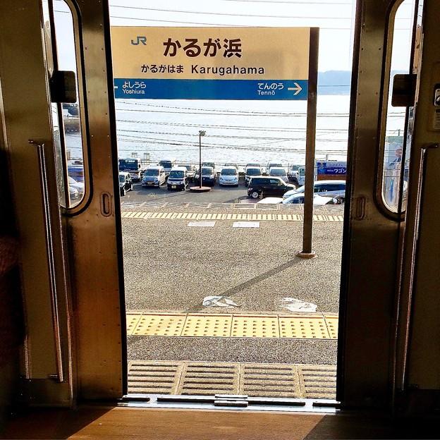 JR かるが浜駅 Karugahama station 呉市狩留家町