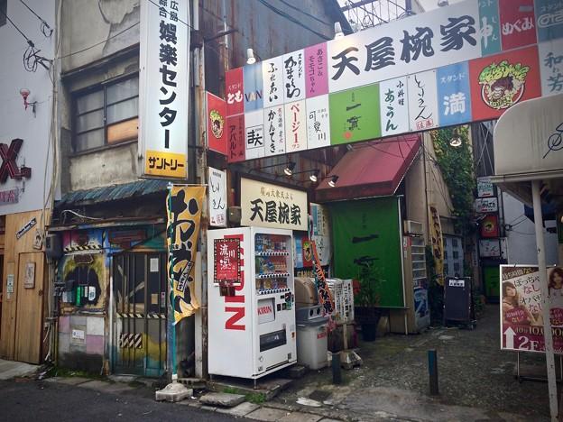広島総合娯楽センター 広島市中区薬研堀