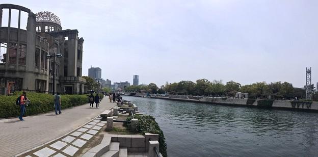 広島平和記念公園 Hiroshima peace memorial park 広島市中区大手町1丁目 - 中島町