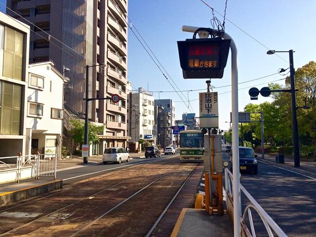 広島電鉄 比治山下電停 運転状況表示装置 広島市南区比治山本町 比治山通り