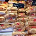 Photos: コッペパン専門店パンの大瀬戸 コッペパン 広島市中区幟町 2018年1月30日