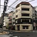 Photos: 喫茶マロン 広島市中区鉄砲町 鉄砲町6番4号交差点