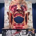 Photos: 進撃の巨人 超大型巨人 Attack on Titan Colossus Titan