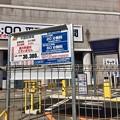 写真: タイムズ広島銀行西蟹屋 広島市南区西蟹屋1丁目 ひろしまMALL跡 2018年2月13日