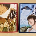 Photos: 五佰年BOX 1巻2巻 宮尾行巳 講談社イブニングKC