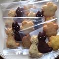 Photos: クッキー NPO法人つくしんぼ作業所 広島市東区戸坂くるめ木2丁目