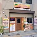 Indian Restaurant SUN ROSE サンローズ広島店 広島市南区西蟹屋2丁目