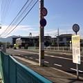 広電バス 第三団地入口 バス停 呉市焼山中央6丁目 2018年4月21日