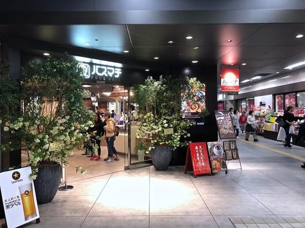 バスマチフードホール 広島市中区基町 広島バスセンター