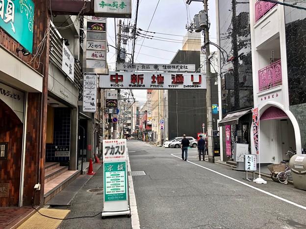 Photos: 広島市中区流川町4番 - 薬研堀6番 中新地通り 2018年5月5日
