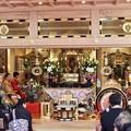 Photos: 法現寺 落慶法要 親鸞聖人750回大遠忌法要 Buddhism 広島市南区段原日出2丁目 2011年11月3日