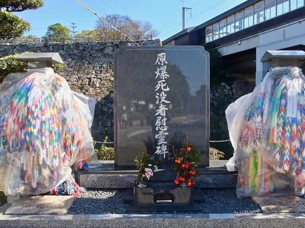 原爆死没者慰霊碑 三原市本町1丁目 隆景広場 2011年11月22日