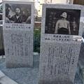 新藤兼人監督 映画碑 かげろう らくがき黒板 三原市西町1丁目 2011年11月22日