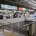 Photos: 広島駅 在来線1番ホーム 階段 広島市南区松原町 2011年11月6日
