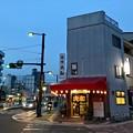 写真: 焼肉 大和 広島市南区段原1丁目