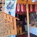 写真: 友元神社 広島市南区松原町 愛友市場 2010年9月14日