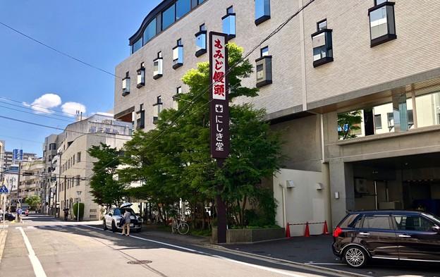 にしき堂本店 本社工場 広島東区光町1丁目 2018年5月22日