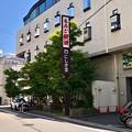 写真: にしき堂本店 本社工場 広島東区光町1丁目 2018年5月22日