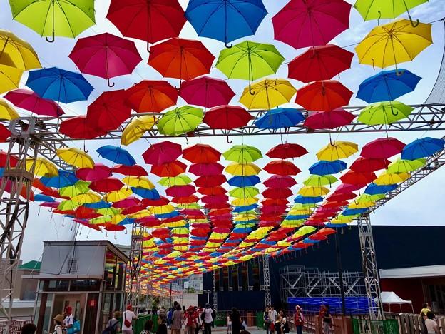Photos: MAZDA Zoom-Zoom stadium Hiroshi ma 10週年イベント umbrella sky project 傘まつり 広島市南区西蟹屋2丁目 2018年5月27日